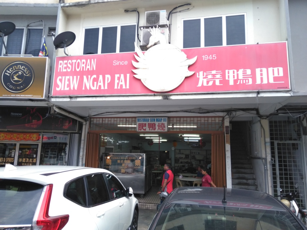 Siew Ngap fai