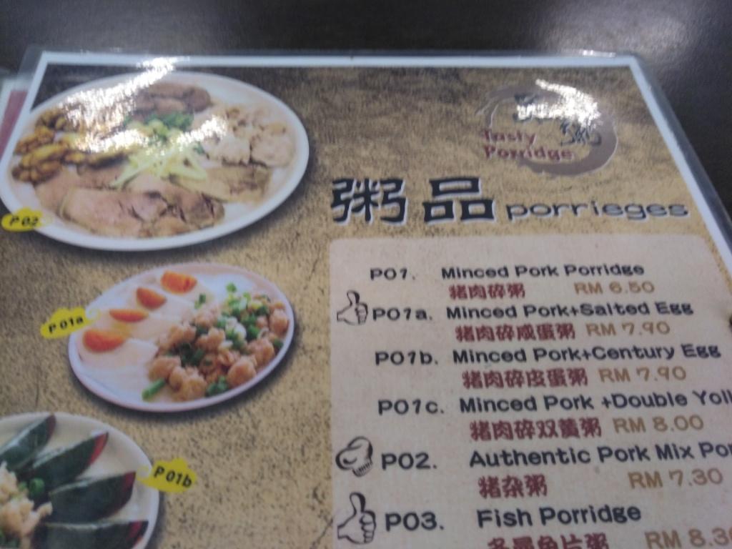 Minced pork + Solted egg @ Tasty porridge 品粥