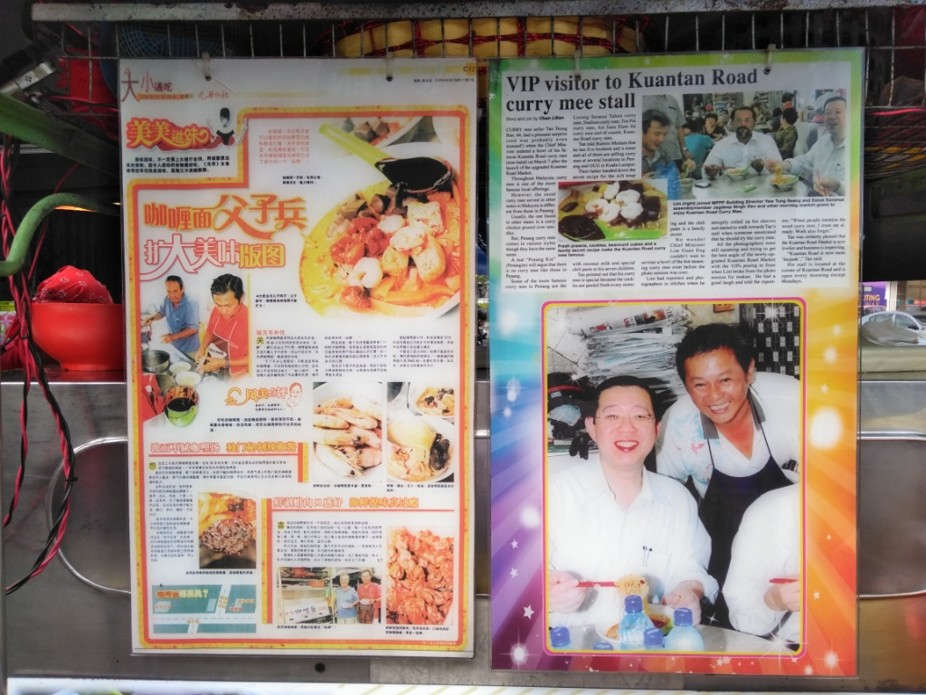 Curry Mee @ Jalan kuantan Curry mee (AH BAN CURRY MEE)