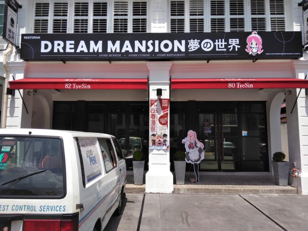 Perverted Cyborg @ Dream Mansion 夢の世界