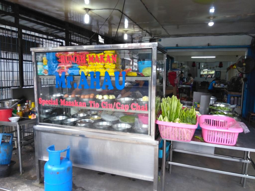 HEKENG (fried shrimps cake) @ RM Mr. Ahau