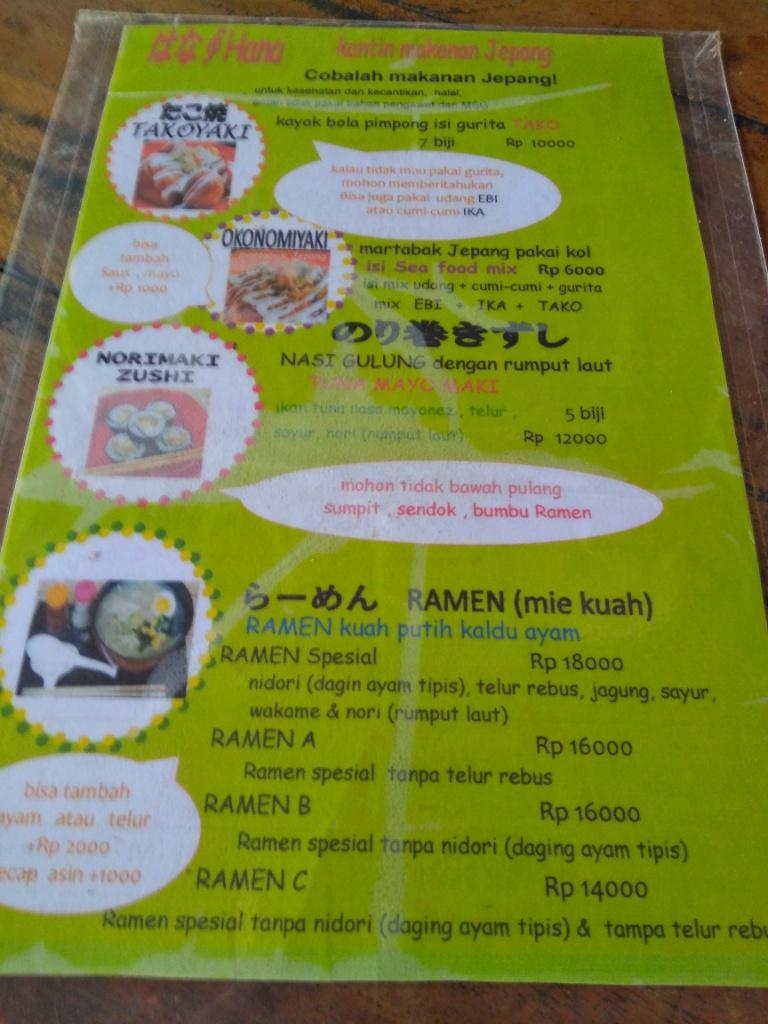 Takoyaki @ Hana Japanese canteen