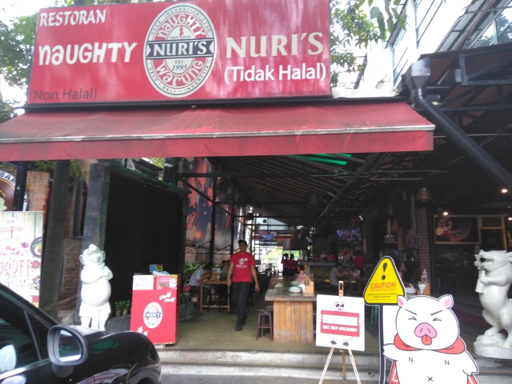 Nasi Goreng @ Naughty Nuri's