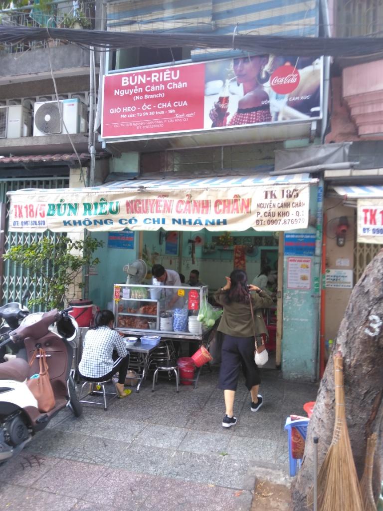 Bún riêu (bun rieu) @ Bún riêu Nguyễn Cảnh Chân