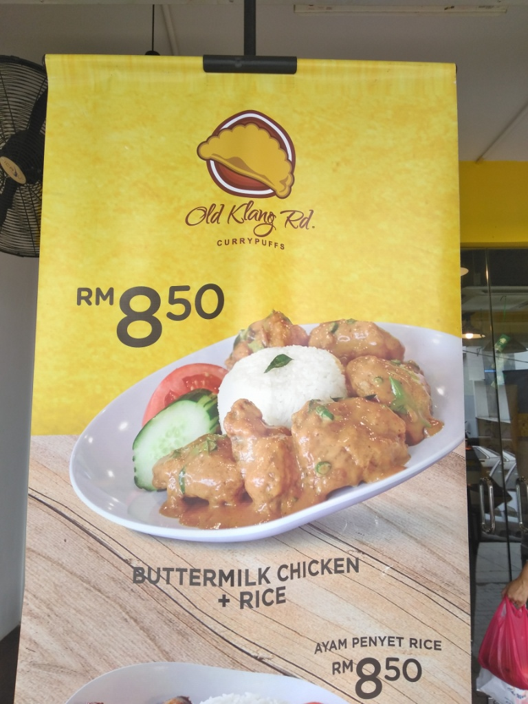 Buttermilk Chicken with Rice @ Old Klang Rd Curry Puffs