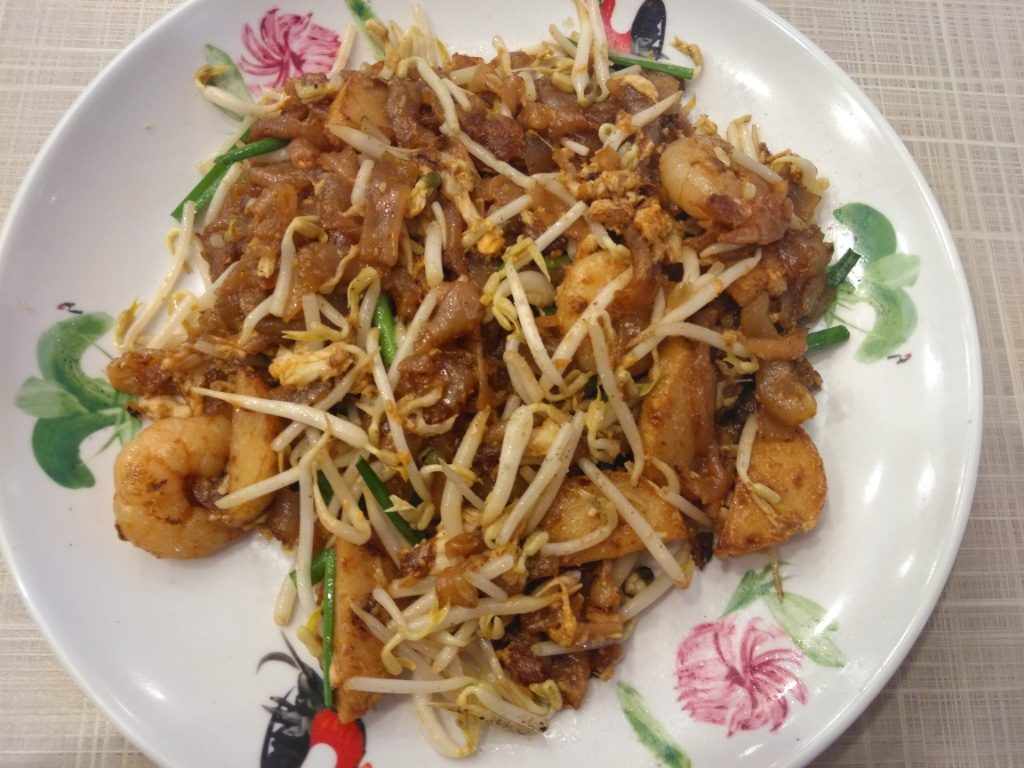 Duck Eggs Char Koay Teow @ Mr. Char Koay Teow