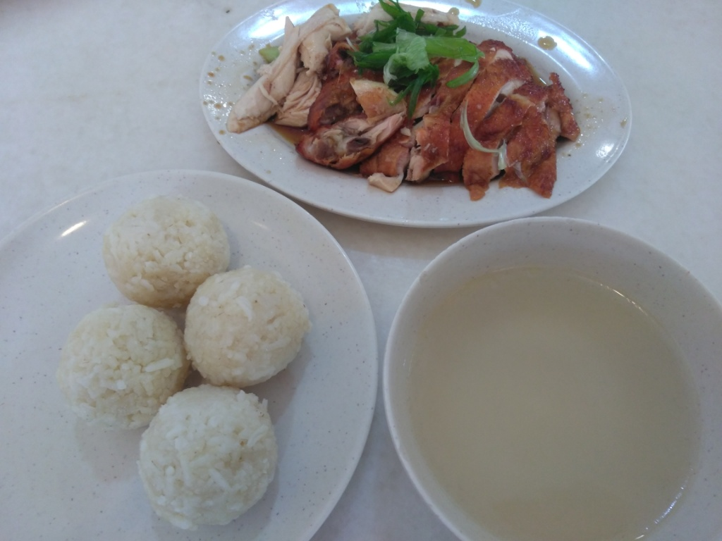 Chicken Ball Rice @ Chicken Ball Ball Rice Restaurant