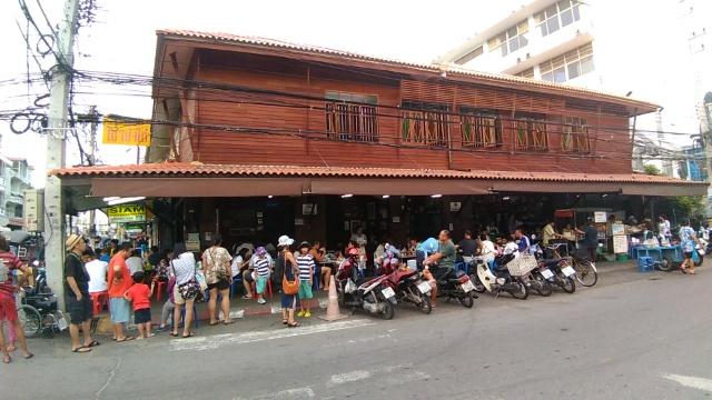 Chicken Rice @ Jek Pia Coffeeshop