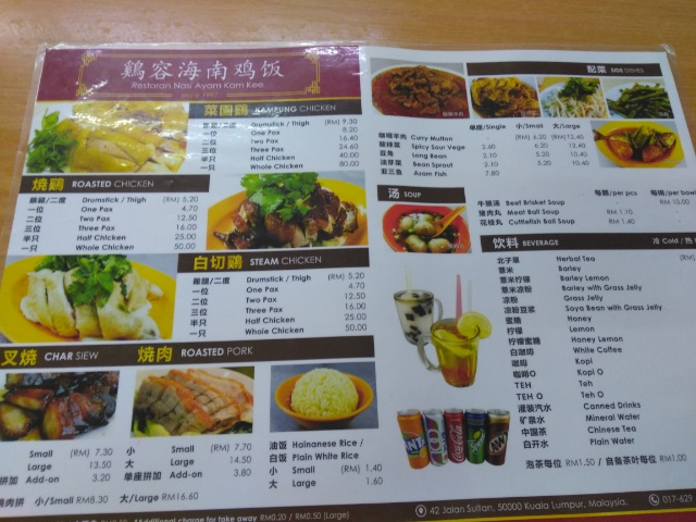 Char Siew, Rice, Bean sprout @ Restoran Nasi Ayam Kam Kee