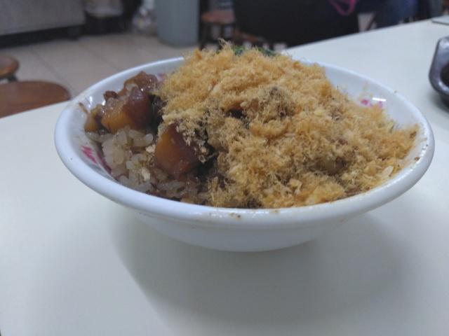 米糕 @ Rice cakes City 米糕城