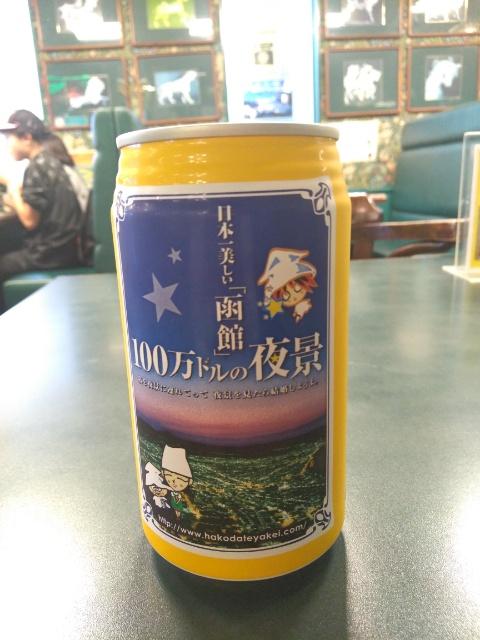 Chinese Chicken Burger (チャイニーズチキンバーガー) @ Lucky Pierrot Bay Area Main Shop ラッキーピエロ ベイエリア本店