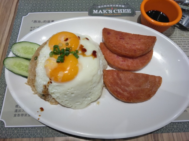 Luncheon Meat Double Eggs @ Mak's Chee Authentic Wonton