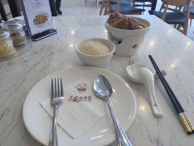 Scalliou Rice, Three Layer Meat, Pork(Leg) @ Samy & Min Bak Kut Teh 三美肉骨茶