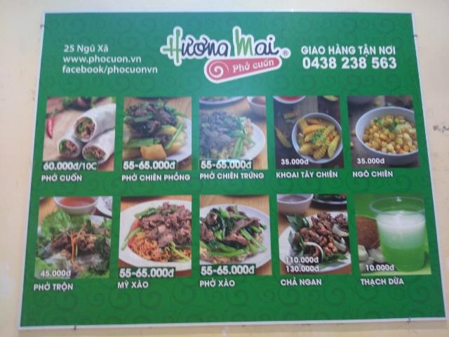 Pho Cuon (Rice Noodle Rolls) @ Phở Cuốn Hương Mai