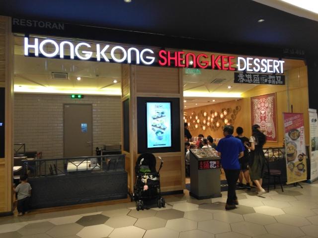 梅菜和肉飯 Braised Pork Belly with Mui Choy Rice, 港式焼売 HK Siew Mai @ Hong Kong Sheng Kee Dessert