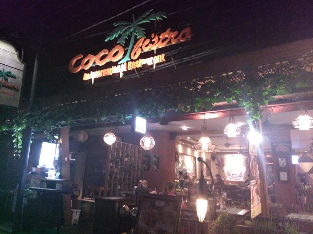 Coco's Pizza @ Coco Bistro
