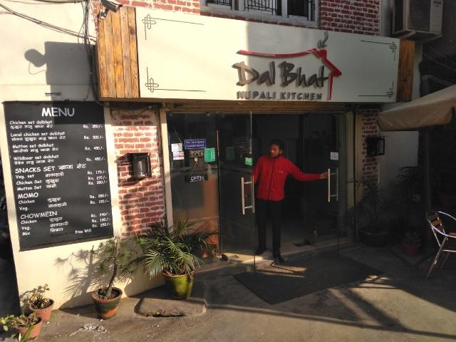 Dalbhat Nepali kitchen