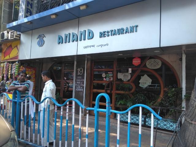 Anand Veg Restaurant