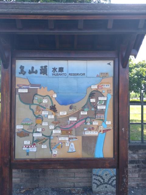 日本人としてほぼ唯一、大日本帝国統治下の現地民から称賛を受けた男 八田與一