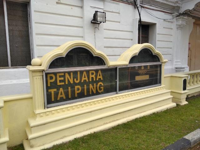 中華系マレーシア人の多い平和な街 タイピン観光