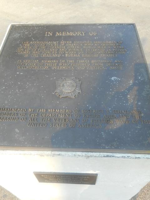 戦場にかける橋で有名 死の鉄道 カンチャナブリー観光