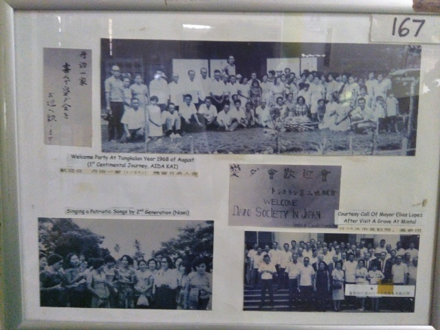 華僑になれなかった戦前の2万人の日本人移住者 資料館・慰霊碑 in ミンタル ~中国人移住者と日本人移住者の違い~