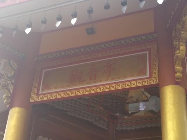 クアラルンプールのタイ寺 Thai Buddhist Chetawan Temple でお参り