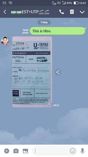 パタヤのウタパオ空港は利用する意味無し【2019年5月現在において】
